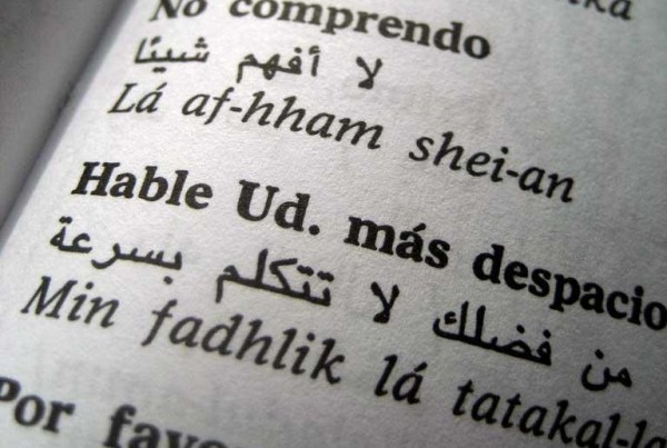 Shared Vocabulary Connects Speakers of Spanish and Arabic